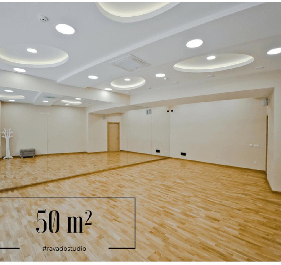 Аренда зала в Ravado Studio