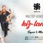 Kiz-Tango fusion