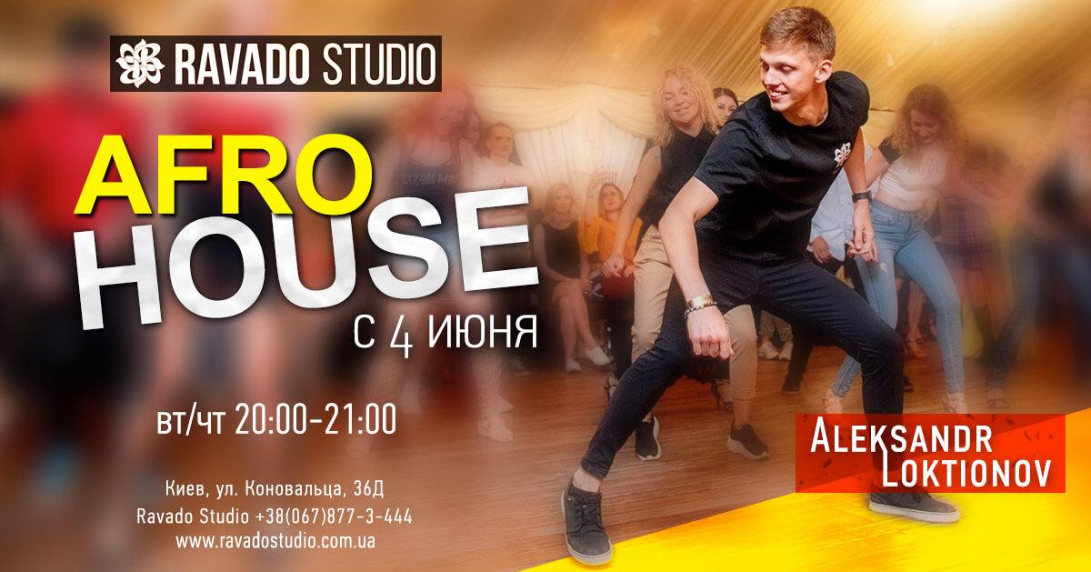 AfroHouse/Kuduro in Ravado Studio