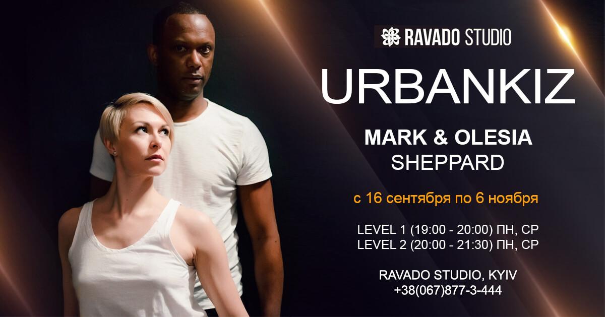 Urban Kiz&Kizomba Fusion with Mark and Olesia