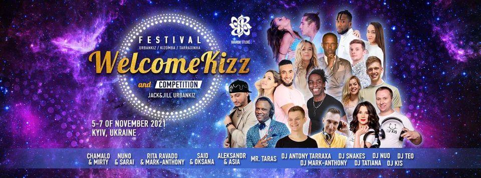 фестиваль, кизомба, танцы